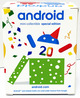 20_years_of_google-google-android-dyzplastic-trampt-304154t