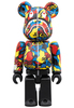 100% Medicom Toy Shark Camo Be@rbrick