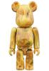 100__400_van_gogh_museum__sunflowers_set-medicom-berbrick-medicom_toy-trampt-306119t