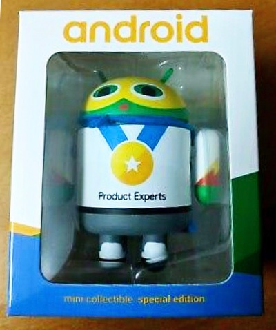 Product_experts-andrew_bell-android-dyzplastic-trampt-306186m