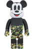 1000% Green Camo Mickey the True Original Be@rbrick