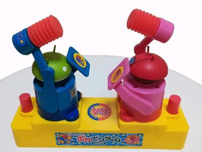 Pokapon-hitmit-androidq-trampt-307664m