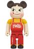 400_hello____berbrick-fujiya_peko-berbrick-medicom_toy-trampt-308618t