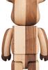 400_half__half_berbick_karimoku-karimoku-berbrick-medicom_toy-trampt-308642t