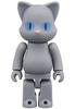 The Conveni Grey Cat