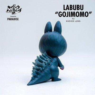 Labubu_gojimomo-kasing_lung-kaiju_hunting-paradise_toys-trampt-309195m
