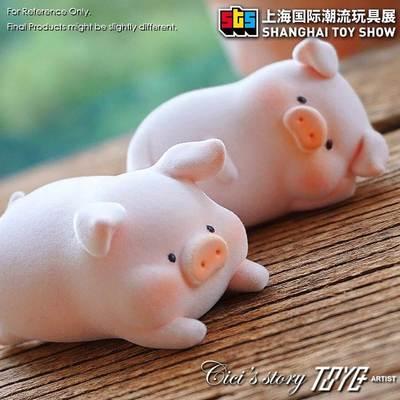 Stretching_lulu-cicis_story-lulu_the_piggy_can-toy0_toy_zero_plus-trampt-309701m