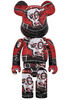 1000% Jean-Michel Basquiat #5 Be@rbrick (Set)