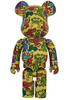 1000% Keith Haring #5 Be@rbrick