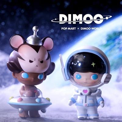 Astronaut_dimoo-ayan_tang-dimoo-pop_mart-trampt-310481m