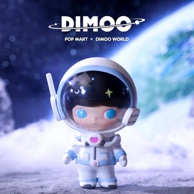 Astronaut_dimoo-ayan_tang-dimoo-pop_mart-trampt-310482m