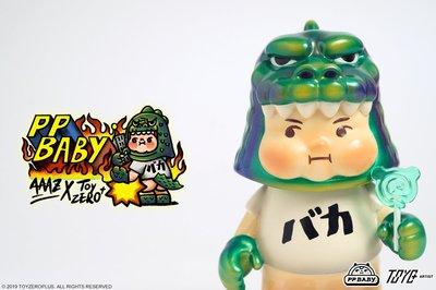 Pp_baby_original_color-aaaz-pp_baby-toy0_toy_zero_plus-trampt-311505m