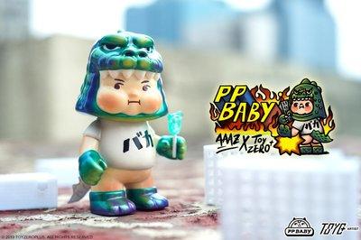 Pp_baby_original_color-aaaz-pp_baby-toy0_toy_zero_plus-trampt-311507m