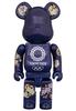 400% Tokyo 2020 Olympic Emblem Porcelain Be@rbrick