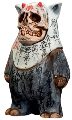 Ghost_monk_gaki-tokyo_jesus-gaki-self-produced-trampt-315703m