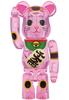 100% Clear Pink Maneki Neko Be@rbrick