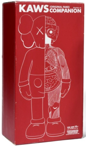 Dissected_5yl_companion_-_brown-kaws_brian_donnelly-companion-medicom_toy-trampt-318030m