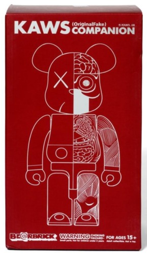 400_brown_dissected_companion_berbrick-kaws_brian_donnelly-bearbrick-medicom_toy-trampt-318075m