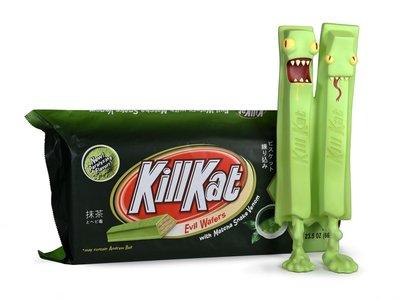 145_kill_kat_matcha_snake_venom-andrew_bell-kill_kat-dyzplastic-trampt-318258m
