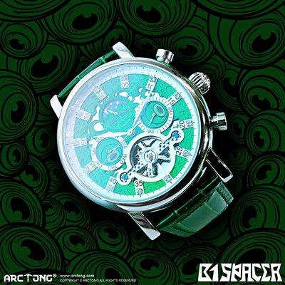 Metallic_green_b1_spacer__watch_set_nycc_20-arctong-b1_spacer-self-produced-trampt-318503m