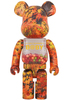 1000% Autumn Leaves My First Be@rbrick B@by