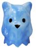 Blue Swirl GID Ghostbear (Dcon '20)