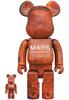 100% + 400% Mars Bearbrick (Set)