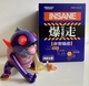 Insane-chino_lam-jiro-self-produced-trampt-320146t