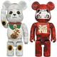 400% Maneki Neko & Daruma BAPE Bearbrick (Set)