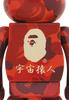 1000_daruma_bape_bearbrick-bape_a_bathing_ape-bearbrick-medicom_toy-trampt-322906t