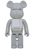 1000% White Chrome Medicom Toy Plus Bearbrick