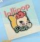 Lollipop_ban-sooya-ban-self-produced-trampt-324249t