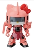 Pink Combined Construct Hello Kitty