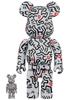 100% + 400% Keith Haring #8 Be@rbrick (Set)