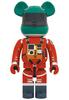 1000% Orange Suit & Green Helmet : 2001 A Space Odyssey