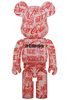 1000% Atmos x Coca-Cola Clear Be@rbrick