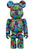 Multi-Color Camo Bearbrick : A Bathing Ape 28th Anniversary