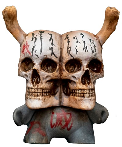 Double-headed_death_dunny-tokyo_jesus-dunny-trampt-328540m