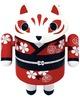 White Geisha Mask (Signed Artist Proof)