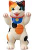 White_orange_kaiju_negora-konatsu_koizumi-vag_vinyl_artist_gacha-medicom_toy-trampt-335330t
