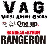 White_rangeron-shoko_nakazawa_koraters-vag_vinyl_artist_gacha-medicom_toy-trampt-335510m