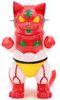 Getter Robo Negora Custom