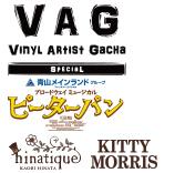 Blue_vag_kitty_morris-hinatique_kaori_hinata-vag_vinyl_artist_gacha-medicom_toy-trampt-336181m