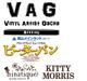 Blue_vag_kitty_morris-hinatique_kaori_hinata-vag_vinyl_artist_gacha-medicom_toy-trampt-336181t