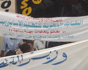 Tunisia: teachers are rising up to defend their dignity