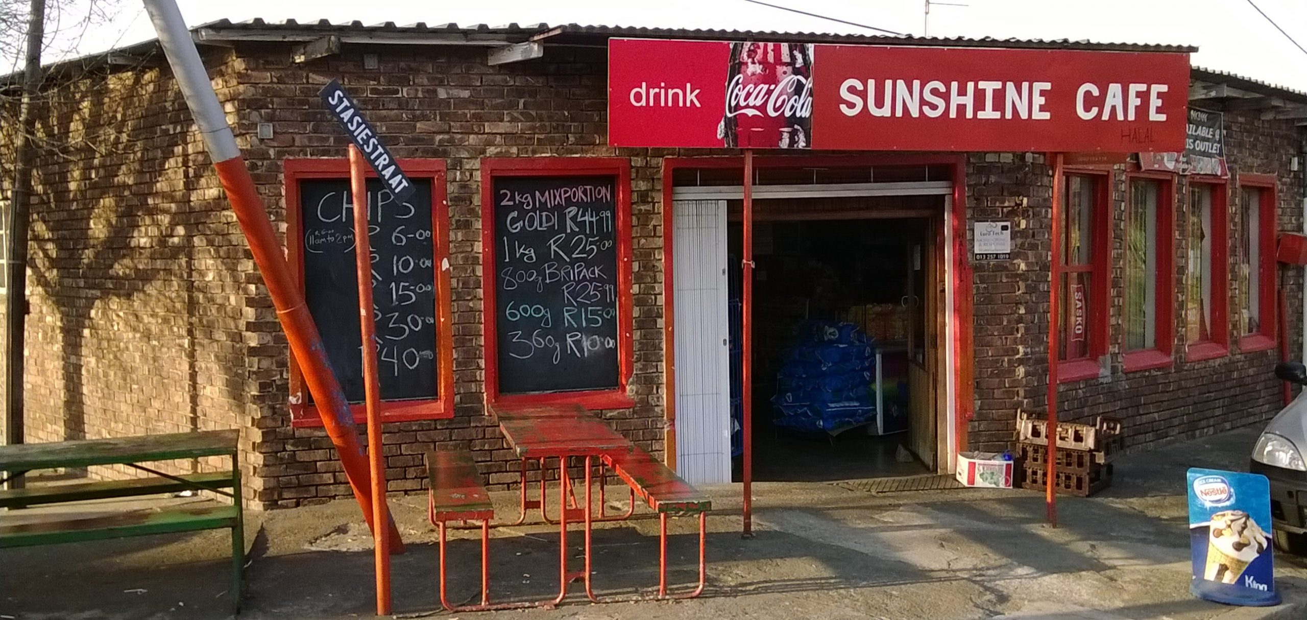 supermarket waterval boven nord