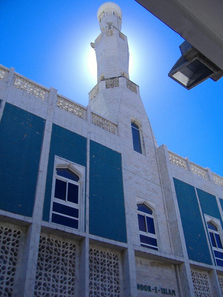 Noor e Islam St Denis mosque Reunion