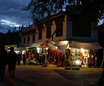 Leh_market