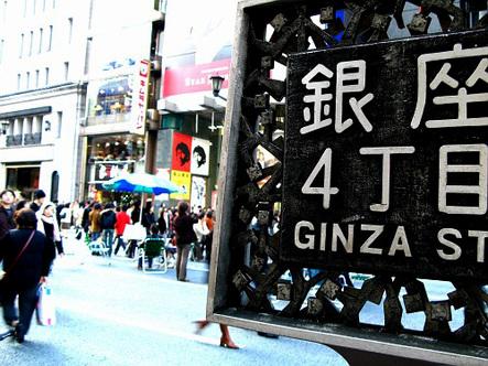 Ginza_shopping