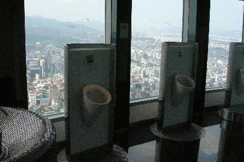 Namsan_tower_urinals1